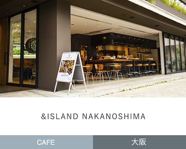 &ISLAND NAKANOSHIMA