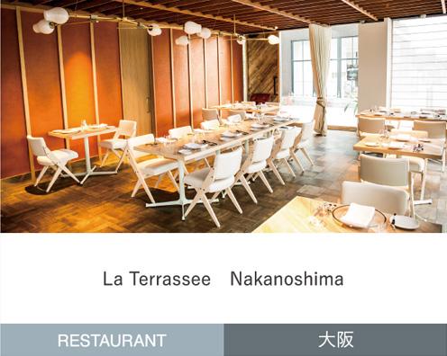 La Terrassee nakanoshima