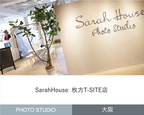 SalahHouse 枚方T-SITE店