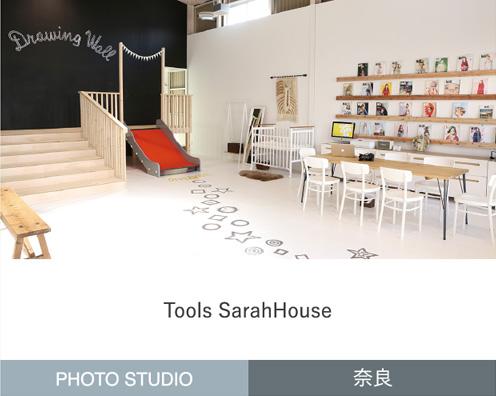 Tools SalahHouse 橿原店