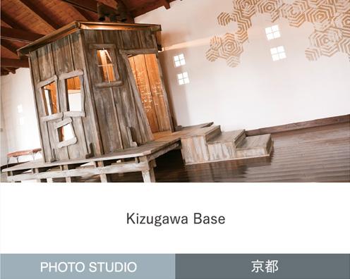 Kizugawa Base