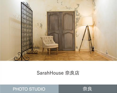 SalahHouse 奈良店