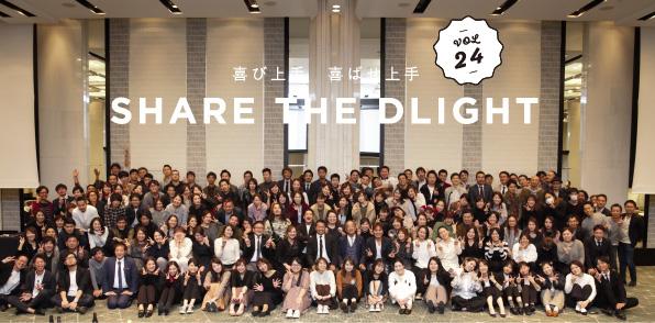 Share The Dlight Vol.24 DLIGHTは更なる挑戦 更なる『喜び』の創造へ